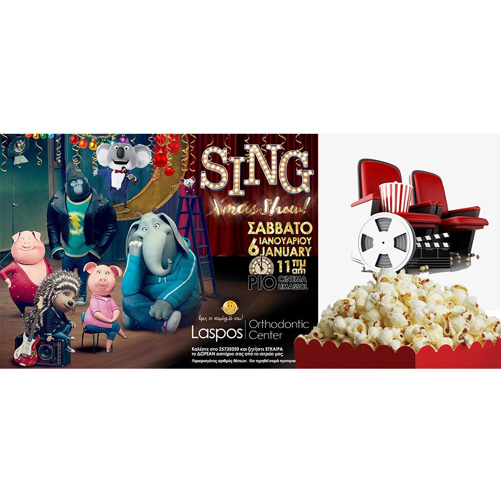 """SING"" Cinema Screening"