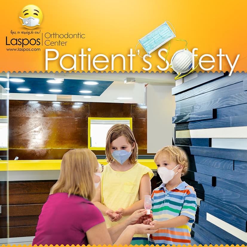 Η υγεία και η ασφάλεια σας είναι προτεραιότητά μας.